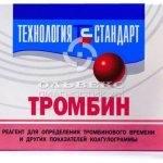 Тромбин, способ получения, показания, противопоказания и форма выпуска