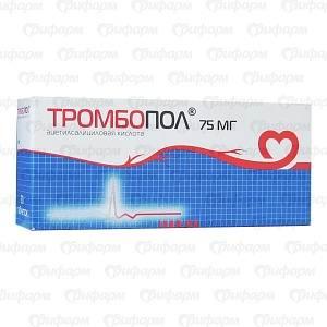 Тромбопол таблетки